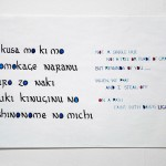 Japanese Quote, ink on parchment